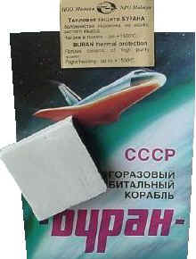 Russian BURAN Space Shuttle Thermal Tile