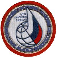 Soyuz TMA-1/TM-34-ISS Flown Mission Control Center Patch