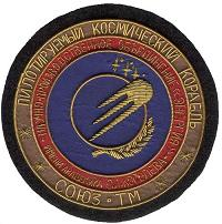 Soyuz TMA-1/TM-34-ISS Flown NPO Energia Patch
