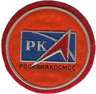 Soyuz TMA-1/TM-34-ISS Flown RKA Patch