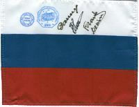 Flown & Autographed Russian Federation Flag